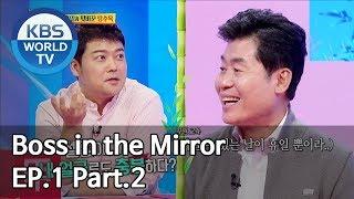 Boss in the Mirror | 사장님 귀는 당나귀 귀 EP.1 - Part.2[SUB : ENG, THA/2019.05.12]
