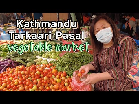 Kathmandu Samakhusi vegetables market Nepal/Fresh vegetables/Speaking Nepali🇳🇵/2021