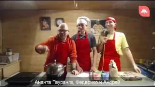 On-line урок | Вегетарианский шашлычок и венгерский пирог