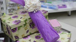 видео Как украсить бутылку в подарок мужчине