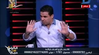 الكرة فى دريم| تعليقات ساخرة وهجوم نارى من رضا عبد العال على لجنة المسابقات باتحاد كرة القدم