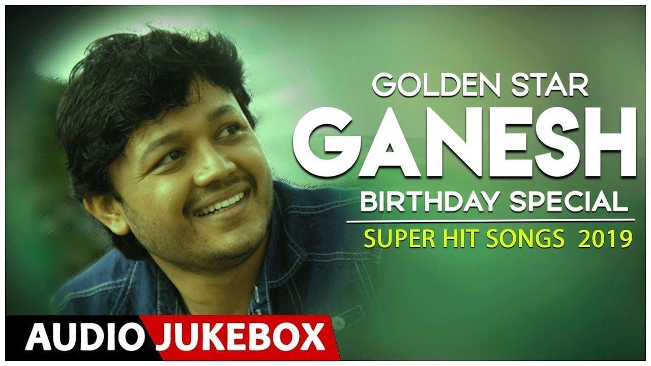Golden Star Ganesh Super Hit Songs 2019 - Birthday Special   Kannada Hit Songs