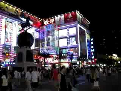 Guangzhou China, Pedestrian Street square
