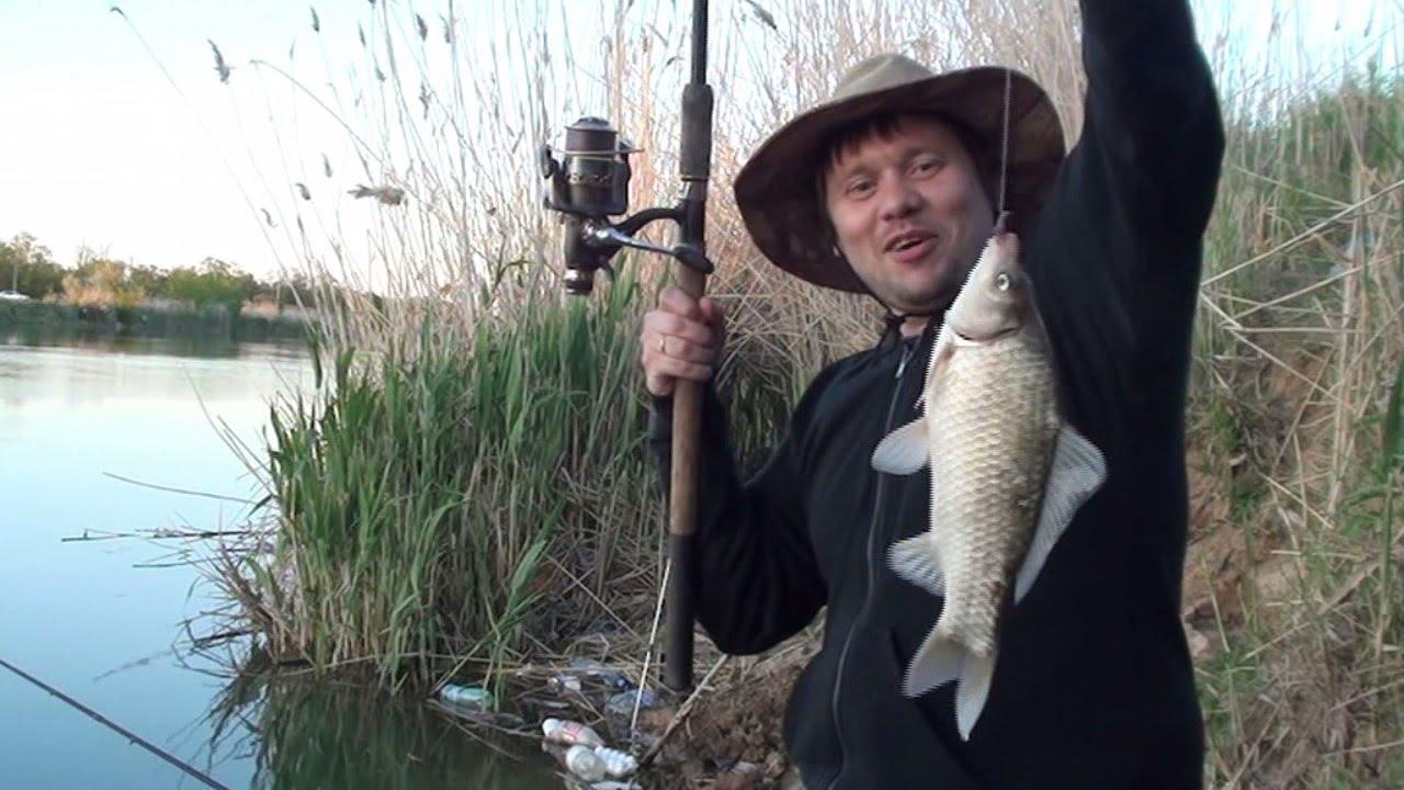 Кнанал рыбалка