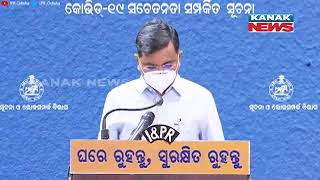 Odisha: BMC Commissioner Press Meet On COVID-19 | 5th June 2021