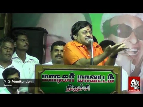 Makkal Nala Kootani Leaders Are Running Behind Premalatha - Ramarajan