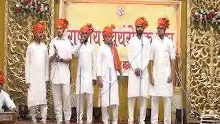 Powada chatrpati shivaji maharaj hindusamrajyadin