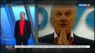 Агитпроп от 10 декабря 2016 года