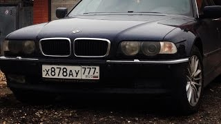 Купили старый Бумер 740i и едем через всю Россию