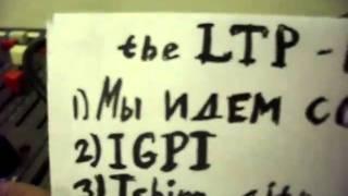 первая копия диска the LTP Мы Вас Повесим!!! (2010)(, 2010-09-14T11:29:03.000Z)