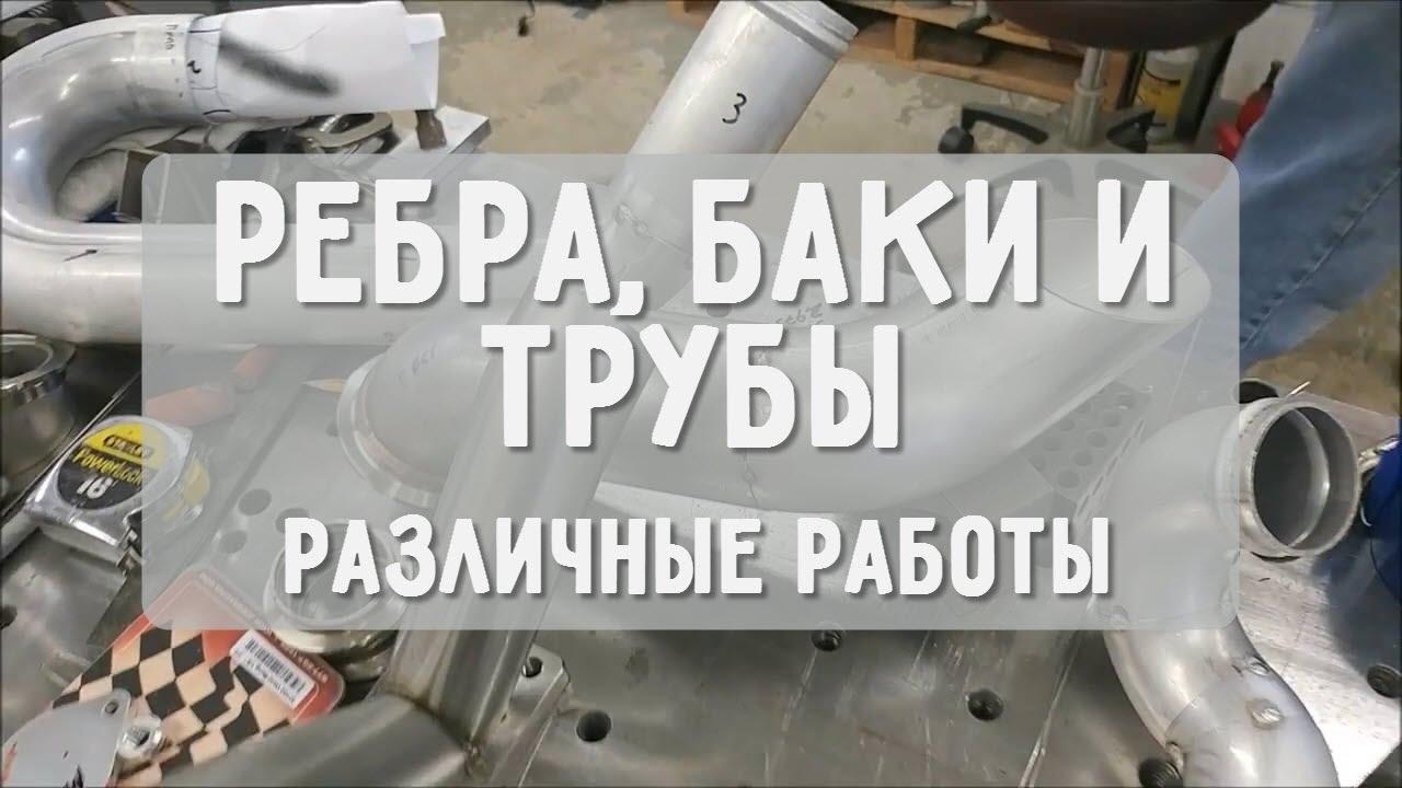 Купить трубу алюминиевую круглую в розницу можно со склада в москве и санкт-петербурге: ад31т диаметром 18-90 мм, длиной 3000 мм в ассортименте. Доставка.