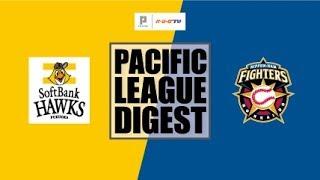 ホークス対ファイターズ(ヤフオクドーム)の試合ダイジェスト動画。2018/...