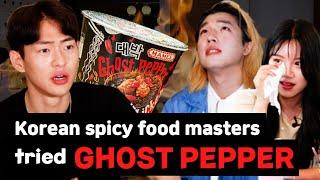 Korean Spicy Food Masters' Cabaran GHOST PEPPER