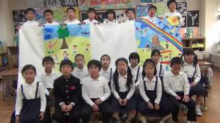 タイに英語でメッセージ(アートマイル)鳴鹿小学校