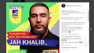 Jah Khalib и Dua Lipa затусили в Испании
