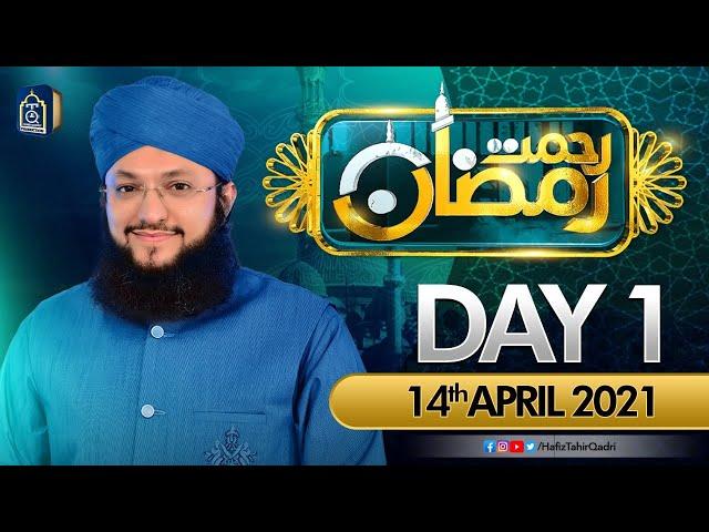 Rehmat-e-Ramzan Transmission   Day 1   With Hafiz Tahir Qadri   14 April 2021