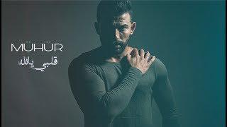 Salam_Mustafa Mühür قلبي ياللّه (Cover Mashup Video ) 💔