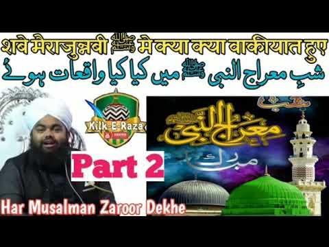Sayyed aminul Qadri ka takrir bayan video pure dekhiye video new takrir videos