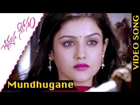 Mundhugane  Song  Chinnadana Neekosam Movie Songs  Nithin, Mishti Chakraborty