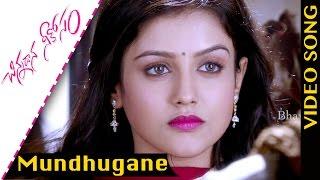 Mundhugane Video Song || Chinnadana Neekosam Movie Songs || Nithin, Mishti Chakraborty