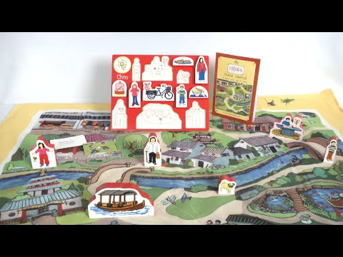 World Village Playset - China from Whole Wide World Toys