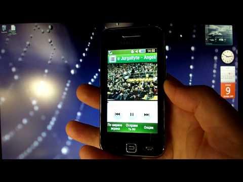Обзор Samsung S5230 - Просмотр видео файлов + программа