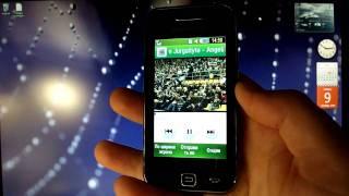 Обзор Samsung S5230 - Просмотр видео файлов + программа(Скачать программу: http://multi-up.com/152188 или офф. сайт http://www.xmedia-recode.de/download.html., 2009-10-09T12:09:32.000Z)