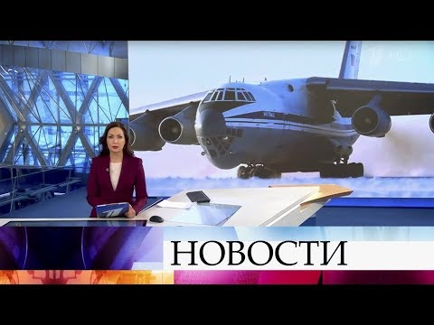 Выпуск новостей в 15:00 от 04.02.2020