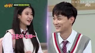 Min Kyung Hoon, God Ssamja pt. 2