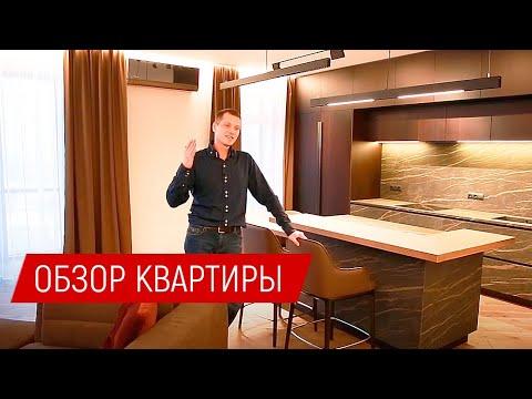 Современный дизайн интерьера в Москве. Обзор. Ремонт квартиры под ключ