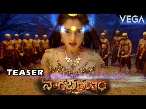 Nagabharanam Teaser || Ramya || Latest...