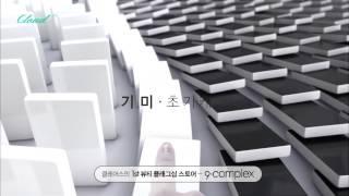 클라우드9 도미노편(9컴플렉스 오픈 자막)