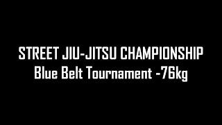 스트릿 주짓수 챔피언쉽 블루벨트 -76kg 하이라이트