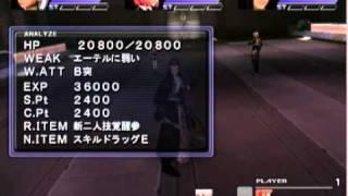 Xenosaga Episode II -0224- 激突! VS Margulis セカンドインパクト (1/4) (21/25)