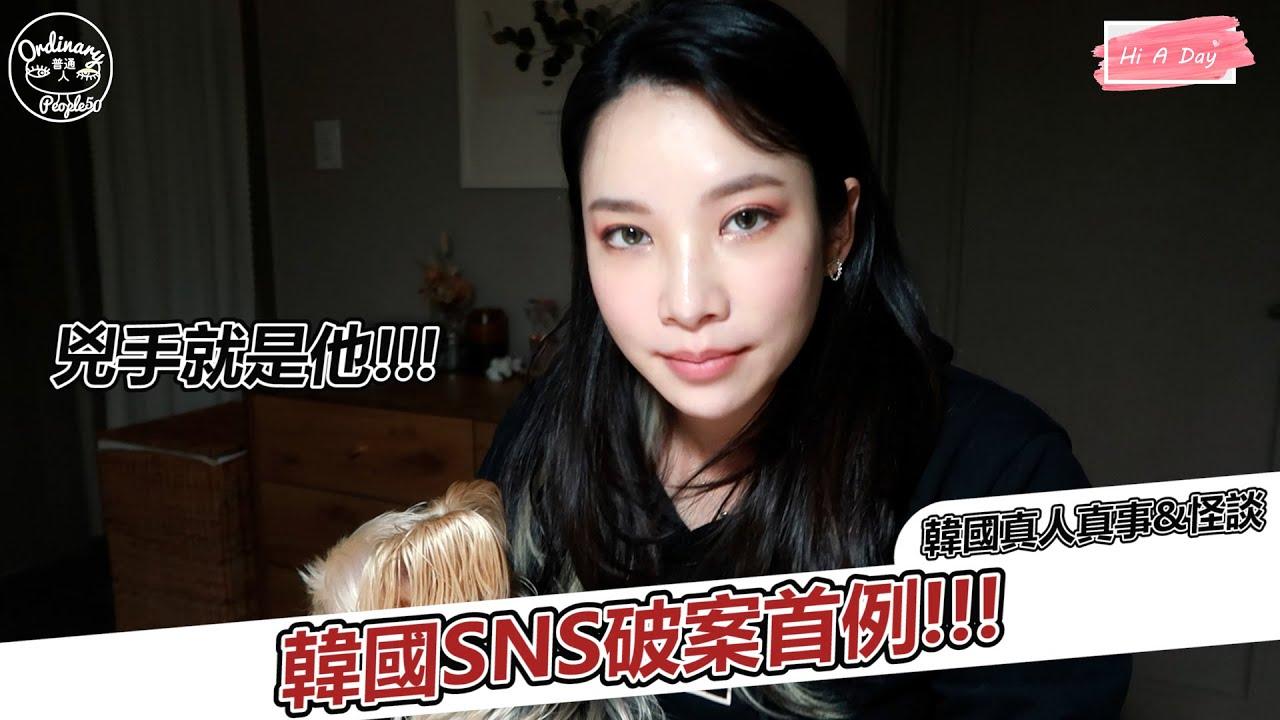 【韓國社會議題】看了會很氣的釜山沏茶店女店員案