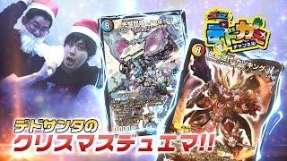 【デュエル・マスターズ】水闇オーパーツ VS 光火カツキングJr.【デュエマ】 thumbnail