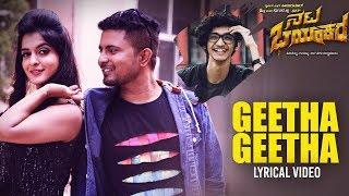 Geetha Geetha Lyrical | Nata Bhayankara | Sanjith Hegde | Pratham, Sushmitha Joshi, Neharikha