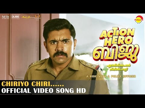 Chiriyo Chiri Official Video Song HD | Action Hero Biju | Nivin Pauly | Anu Emmanuel