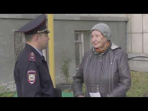 """""""Здравствуйте, я Ваш участковый!"""" г. Челябинск (Советский район)"""