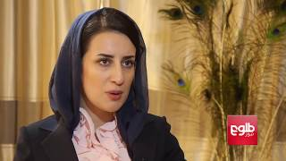 PURSO PAL: Afghan Refugees' Problems Reviewed
