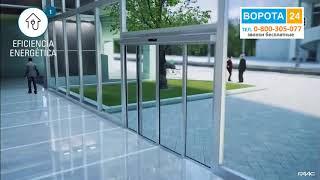 видео Автоматические приводы ворот итальянской компании FAAC