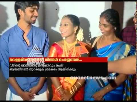 Marriage function at Malappuram Rescue camp
