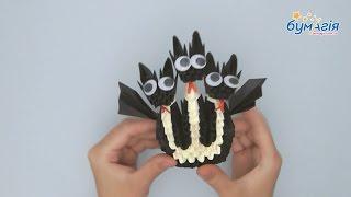 Модульное оригами 3D • Черный Горыныч • OM-6166