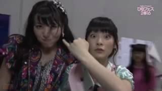 矢島舞美の間違いに怒り心頭の嗣永桃子。 MCは、モーニング娘。'15工藤...