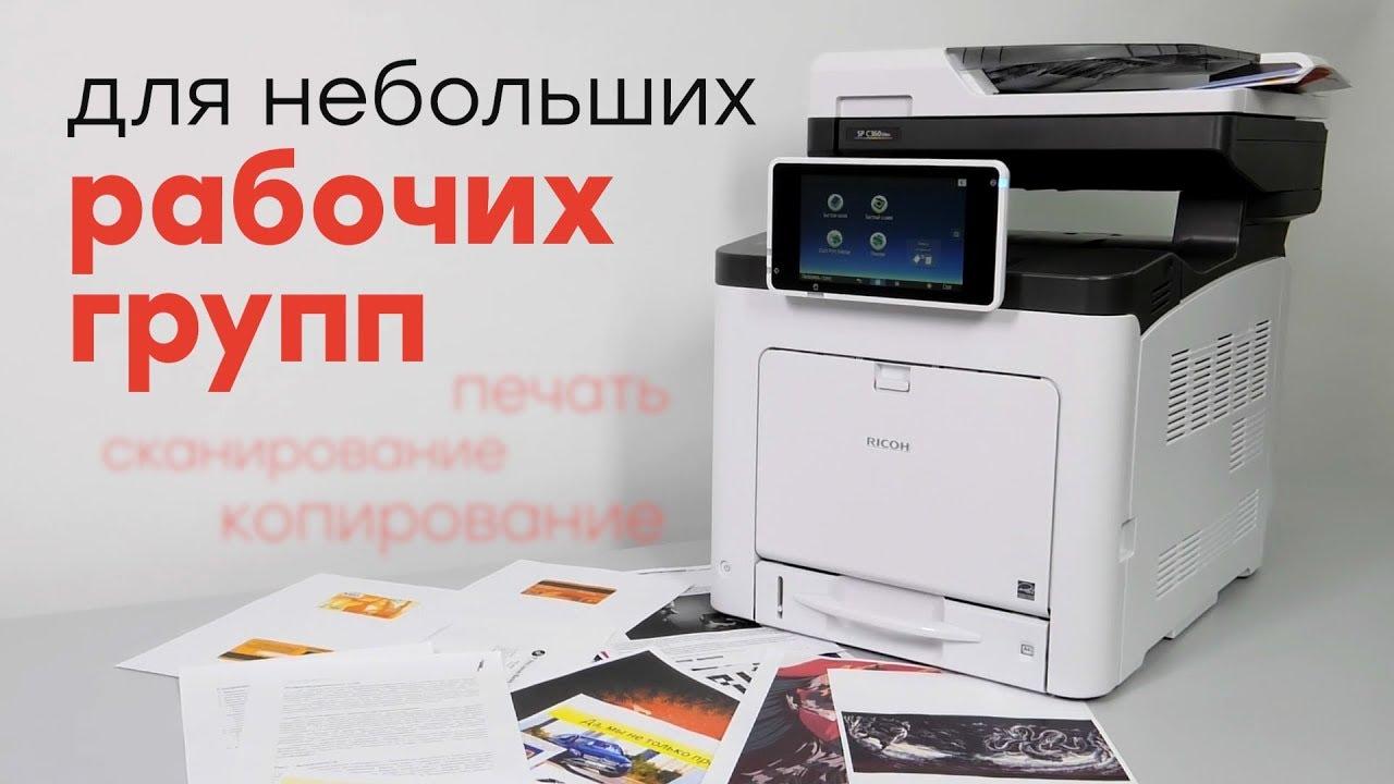 HP Deskjet GT 5820 струйное цветное МФУ: Обзор. - YouTube