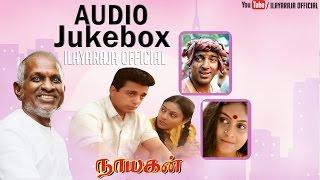 Nayagan | Audio Jukebox | Kamal Hassan | Ilaiyaraaja Official