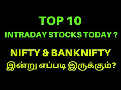 TOP 10 INTRADAY STOCKS TODAY ?| Tamil | Share | Yesbank | Aliceblue | Zerodha | CTA