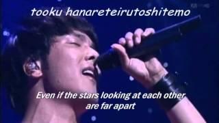 パク・ヨンハ - Stars