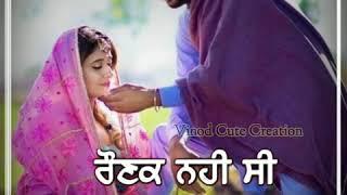 New Punjabi Romantic WhatsApp Status : Punjabi New status : Sad song punjabi status: sad song status