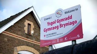 Ysgol Gymraeg Bryniago | Fideo Fi | Stwnsh